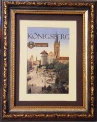 """Картина """"Кёнигсберг"""" в двойном паспарту. Размер25х20. Россия."""