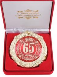 Медаль бархатной коробке.