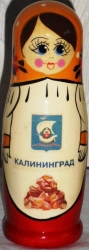 "Штоф желаний ""Калининград"". Высота 15см."