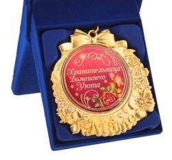 """Медаль """"Маме Хранительница домашнего уюта""""."""