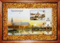"""Картина """"Калининград"""". Размер33х23"""