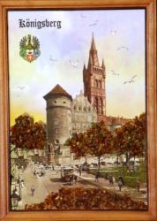 "Картина ""Konigsberg"". Размер 23х33"