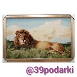 """Гобеленовая картина """"Царь зверей"""". Размер:115х89 ."""